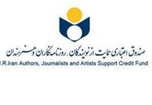 ۶۲۸ نفر در آذربایجانشرقی مشمول بیمه هنرمندان و نویسندگان هستند