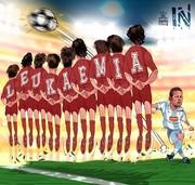 از دیوار سرطان هم عبورکن آقای فوتبالیست!