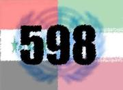 شما نظر بدهید/ امام قطعنامه ۵۹۸ را بدلیل فشار برخی مسئولین پذیرفتند یا برای حفظ منافع ملی؟