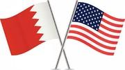 وزرای خارجه آمریکا و بحرین در واشنگتن درباره ایران رایزنی کردند