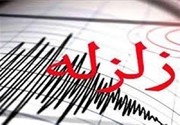 وضعیت اهواز؛ بعد از زلزله امروز