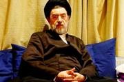 حجت الاسلام سیدعلیرضا حائری درگذشت