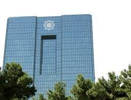نرخ ۳۹ ارز عمده بانکی؛ یورو به ۴ هزار و ۷۰۰ تومان رسید