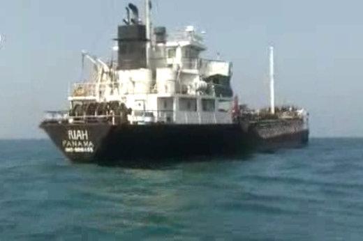 فیلم | اولین فیلم از کشتی توقیف شده حامل سوخت قاچاق توسط سپاه