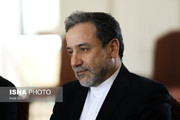 Iran rejects Trump's claim on downing of Iranian drone