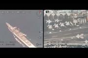 فیلمی که پنتاگون با ادعای هدف قراردادن پهپاد ایرانی منتشر کرد
