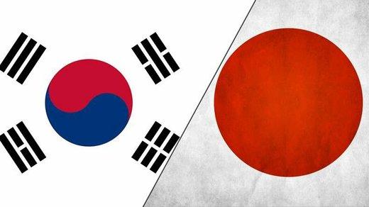 ژاپن سفیر کره جنوبی را احضار کرد