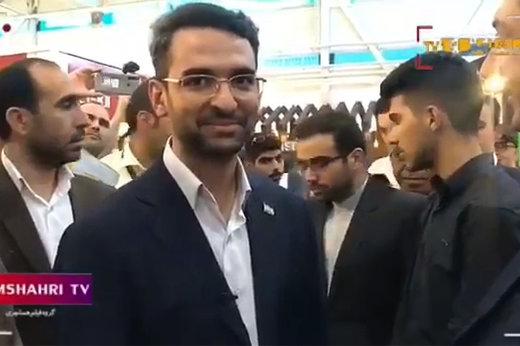 فیلم | آذری جهرمی: سیاست صداوسیما به دوستی با دولت پیش نمیرود