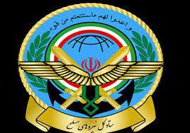 نیروهای مسلح رسما ادعای ترامپ درباره سرنگونی پهپاد ایرانی را تکذیب کرد