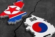 کره شمالی  علیه ژاپن با کره جنوبی متحد شد!