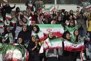 فیلم | خبر خوب «فرانس۲۴» برای زنان فوتبالدوست ایرانی