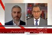 فیلم | وقتی بیبیسی از اقتدار ایران بیطاقت میشود!
