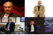 بزرگداشت ۴ چهره سرشناس در جشن بزرگ سینمای ایران