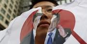 لشگرکشی خیابانی چشمبادامیها/ کره، ژاپن را تحریم کرد