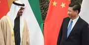 پکن از دوره طلایی با ابوظبی خبر داد
