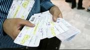 پیگیری افزایش ۱۵۰ درصدی قیمت پروازها در مجلس