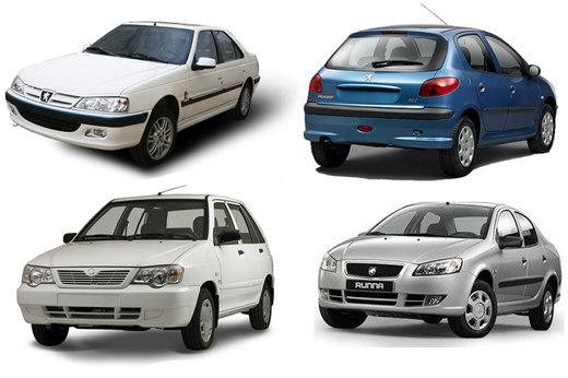 قیمت روز خودرو در ۱۰ مرداد ۹۸/ پراید ۱.۲۰۰.۰۰۰ تومان ارزان شد
