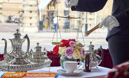 یک قوری چای سفارش دهید تا جیبتان خالی شود