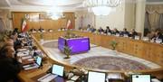 تصمیمات جدید هیات دولت درباره شرکت ملی نفت و سواحل مکران