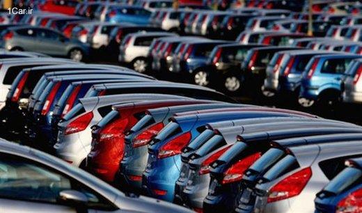 قیمت خودروهای وارداتی/ سراتو ۳۷۰ میلیون تومان شد