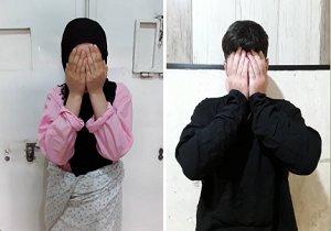بازگشت زوج قاتل پس از ۲ سال فرار از کشور