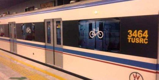 چه ساعات و روزهایی ورود دوچرخه به مترو آزاد است؟