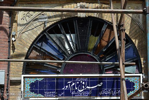 داربستها در حسنآباد