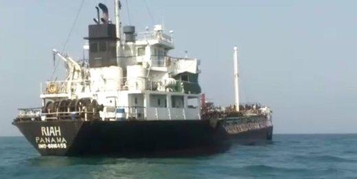 پاناما تخلف کشتی ریاح را تایید کرد