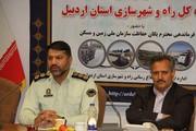 استان اردبیل پیشرو در حفاظت از اراضی ملی