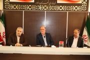 ارا ئه خدمات ۲۳ گانه به مردم از طریق اپلیکیشن همراه آبفای اصفهان