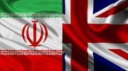 انگلیس بار دیگر درباره نفتکش توقیف شده از ایران درخواست کرد