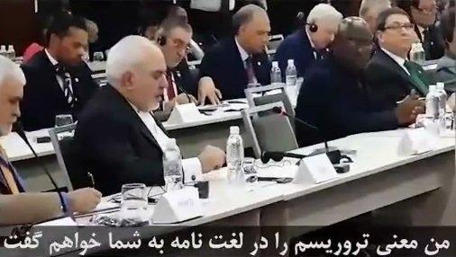 "فیدیو| ظريف :امريكا تصف الارهاب الاقتصادي ""حظرا"""