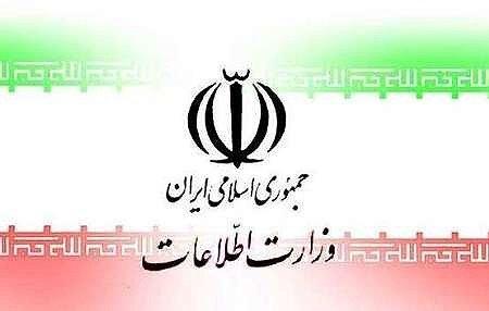 افشای هویت ماموران سیا مرتبط با ۱۷ جاسوس آمریکایی حاضر در ایران+عکس