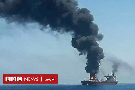 فیلم   وقتی کارشناس بیبیسی فارسی از اقتدار ایران میگوید