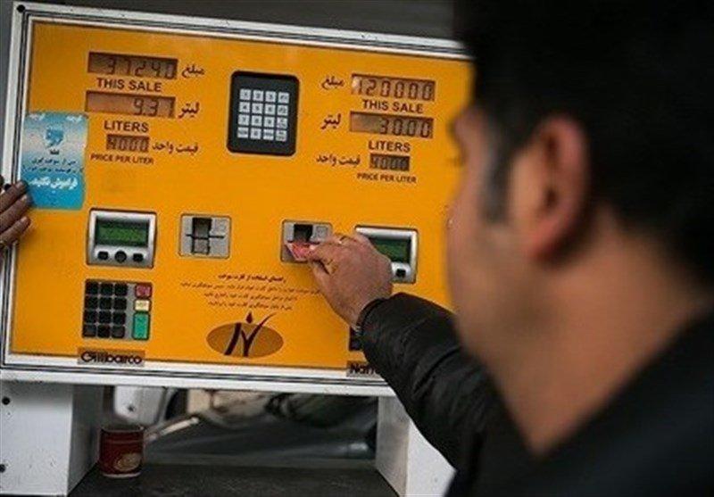 رمز کارتهای سوخت امروز و فردا تغییر میکند