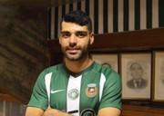 لغو نخستین بازی یاران طارمی در لیگ پرتغال