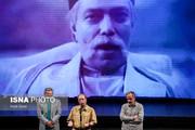 تصاویر   بزرگان سینما در اختتامیه جشنواره بینالمللی فیلم شهر