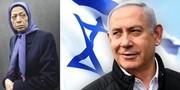 دیدار مریم رجوی با نخست وزیر اسرائیل به روایت دیپلمات فرانسوی مقیم تل آویو