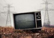 برگهاتون رو خریداریم! +واکنش تلویزیون به زمان نامناسب شهرآورد!