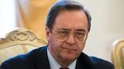 روسیه از طرح خود برای تامین امنیت خلیج فارس رونمایی کرد
