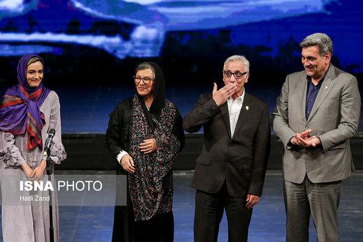 اختتامیه هفتمین جشنواره بین المللی فیلم شهر