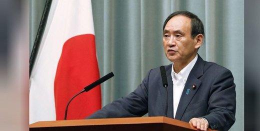 واکنش ژاپن به مرگ البغدادی
