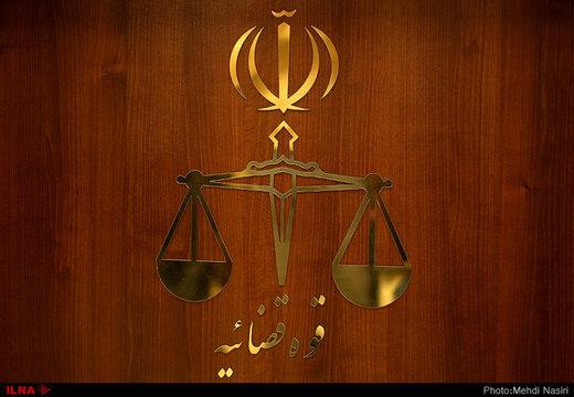 سرپرست زندان رجایی شهر منصوب شد