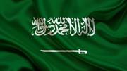 واکنش عربستان به تخریب منازل فلسطینیان