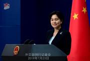 پکن درخواست موشکی توکیو را نپذیرفت