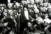مرجعیت امام خمینی چگونه تایید و اعلام شد؟
