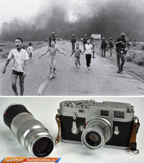 ترس جنگ /نیک یوتی /۱۹۷۲