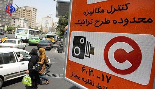 اطلاعیه شهرداری تهران درباره انتشار اسامی دریافتکنندگان طرح ترافیک خبرنگاری