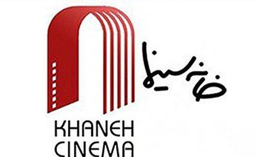اعتراض دو صنف سینمایی دیگر به بیمه صندوق اعتباری هنر
