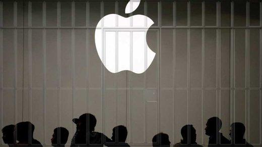 سایتهای اینترپرایز اپل را فیلتر کنید